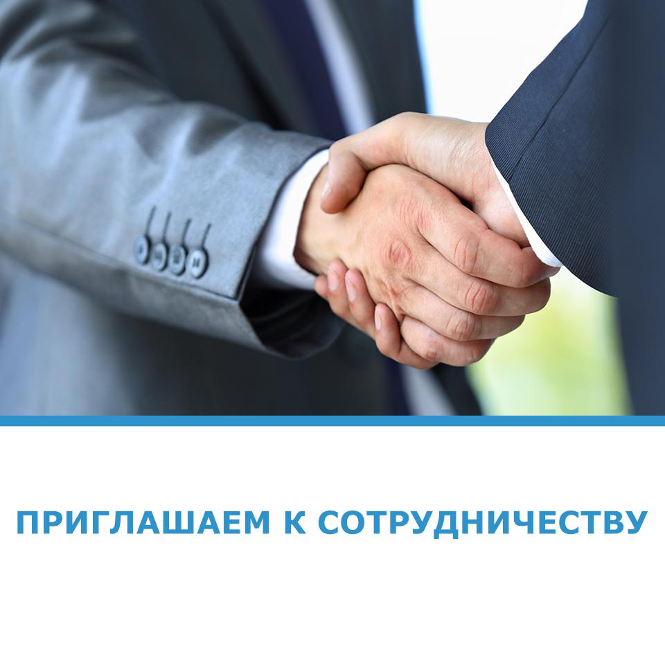 http://www.fxtde.pro/wp-content/uploads/2018/05/partners.png